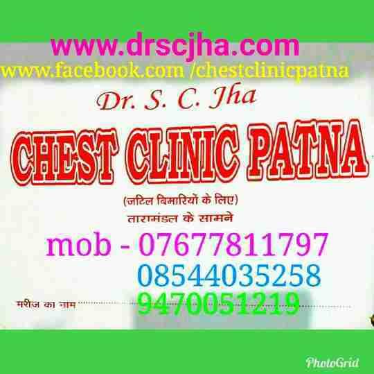 Dr. Subhash Jha's profile on Curofy