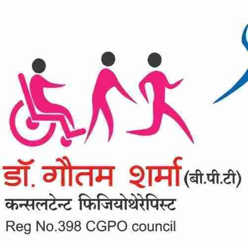 Dr. Gautam Sharma (Pt)'s profile on Curofy