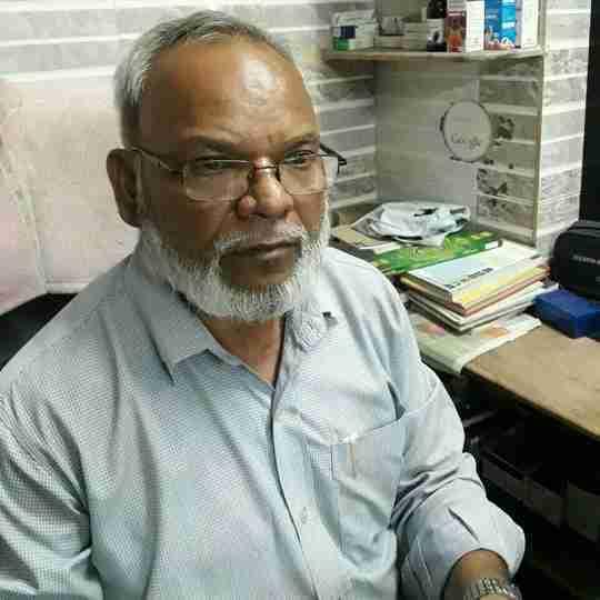 Dr. Salahuddin Asgarali Siddiqui's profile on Curofy