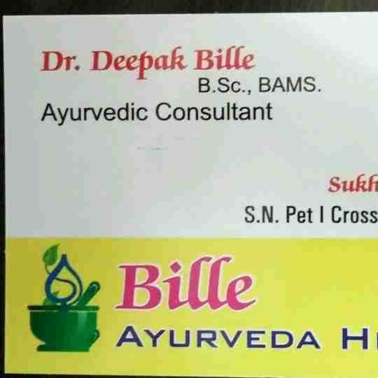 Dr. Deepak Bille's profile on Curofy