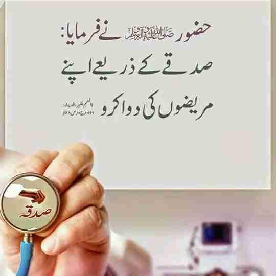 Dr. Suheela Shabir...'s profile on Curofy