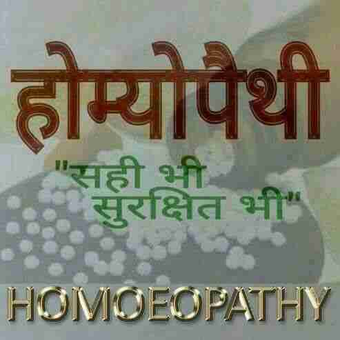 Dr. H S Kaurav Kaurav's profile on Curofy