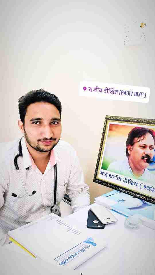 Dr. Rajkumar Babal's profile on Curofy