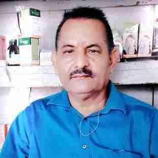 Dr. Shyam Sundar Pandey's profile on Curofy