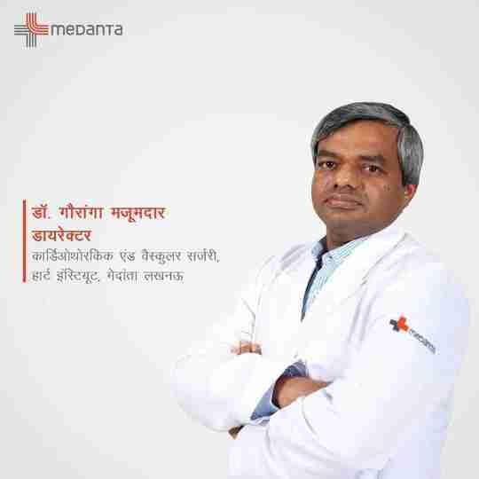 Dr. (prof) Gauranga Majumdar's profile on Curofy