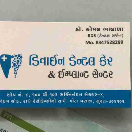 Dr. Komal Bhalala's profile on Curofy