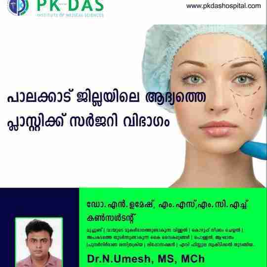 Dr. Umesh N's profile on Curofy