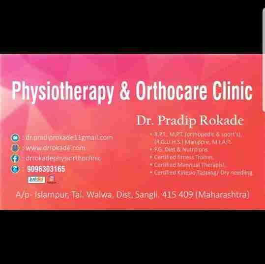 Dr. Pradip Rokade's profile on Curofy