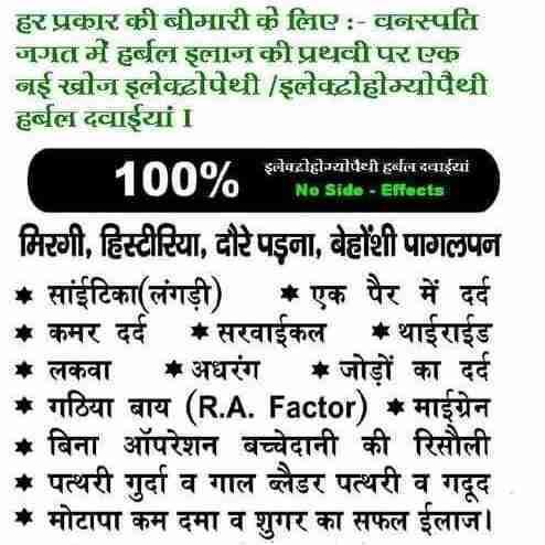 Dr. Samunder Singh's profile on Curofy