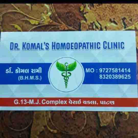 Dr. Komal Rami's profile on Curofy