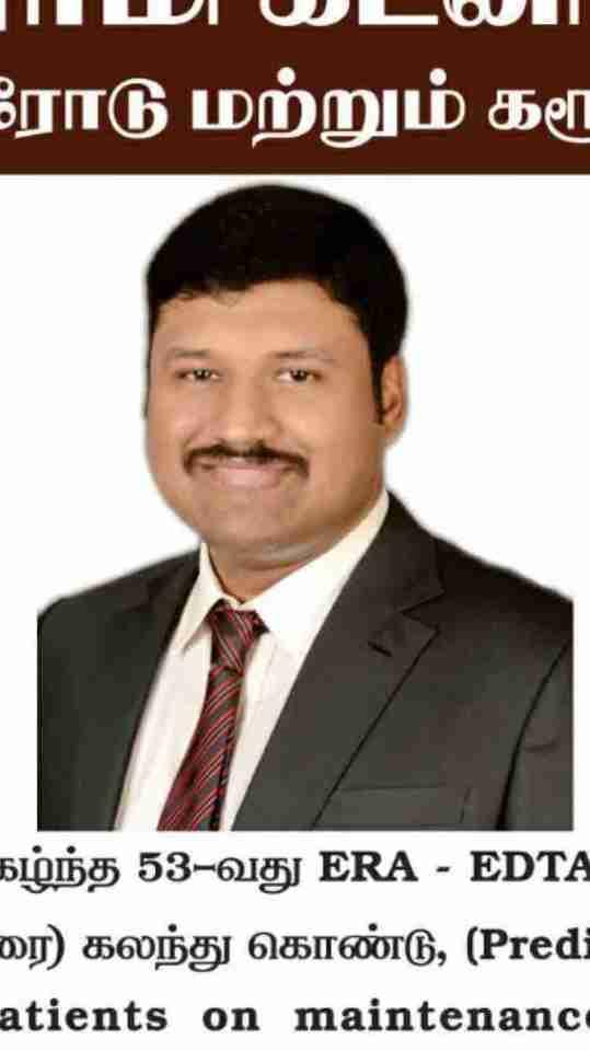 Dr. Saravanan Thangavelu's profile on Curofy