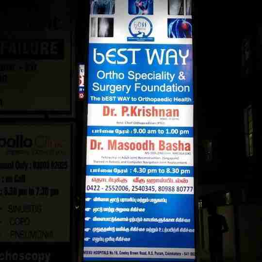 Dr. Masoodh Basha's profile on Curofy