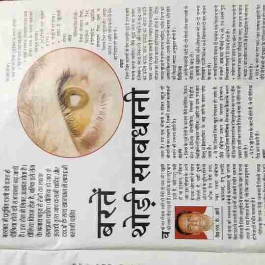 Dr. Sushil Arya's profile on Curofy