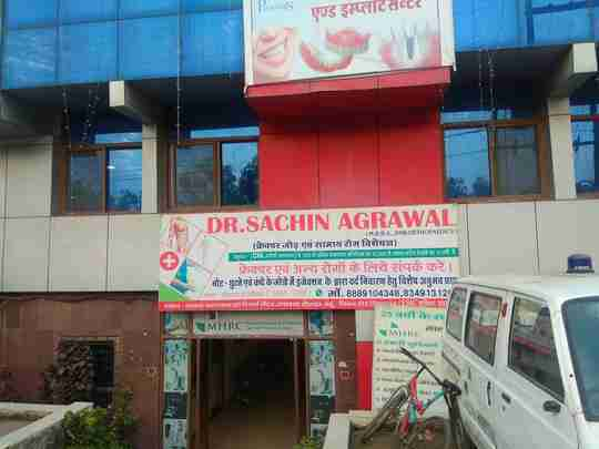 Dr. Sachin Agrawal's profile on Curofy