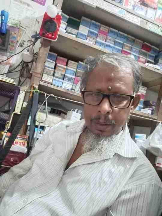Dr. Md Ramjan Ali Sekh's profile on Curofy
