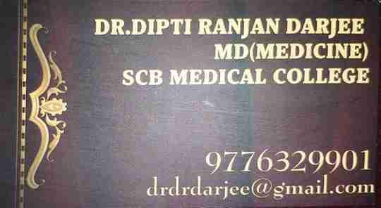 Dr. Dipti Ranjan Darjee's profile on Curofy