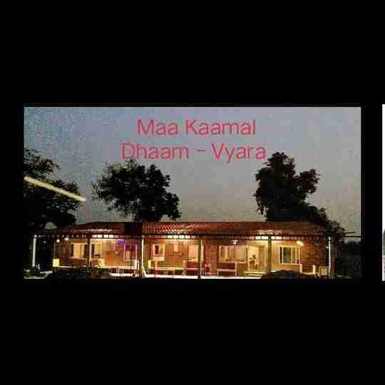Dr. Maa Kaamal Cancer Hospital Maa Kaamal Dhaam's profile on Curofy