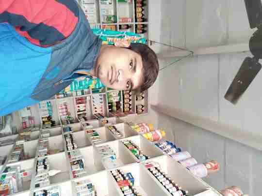 Dr. Chandan Chauhan's profile on Curofy