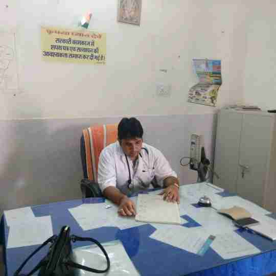 Dr. Dhananjay Mishra's profile on Curofy