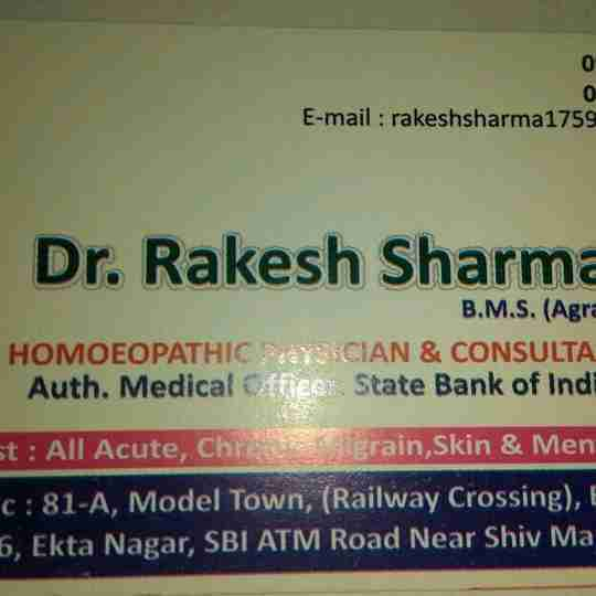 Dr. Rakesh Sharma's profile on Curofy