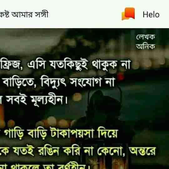 Dr. Bidyut Chowdhury's profile on Curofy