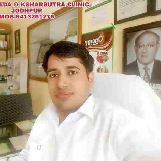 Dr. Motilal Sharma's profile on Curofy