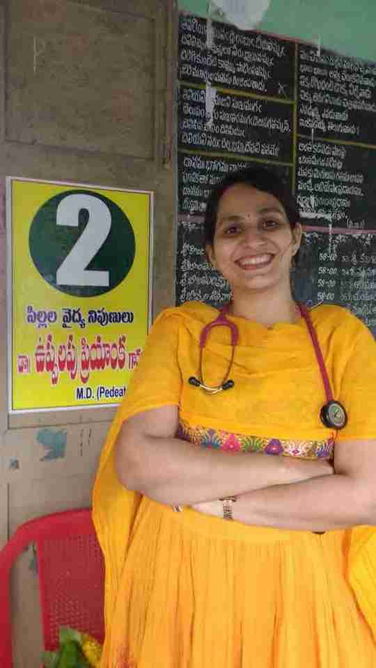 Dr. Pavani Vuppalapu's profile on Curofy