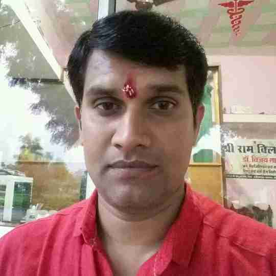Dr. Vijay Sahu's profile on Curofy