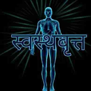 Dr. Sahana Acharya's profile on Curofy
