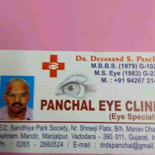 Dr. Devanand Panchal's profile on Curofy