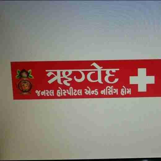 Dr. Hitesh Kher's profile on Curofy