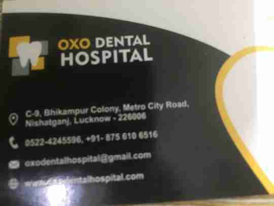 Dr. Piyush Chaudhary's profile on Curofy