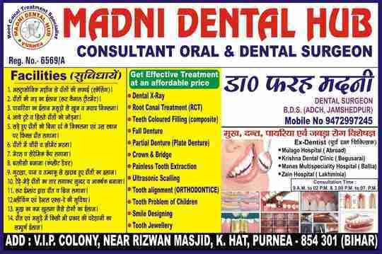 Dr. Farah Madni's profile on Curofy