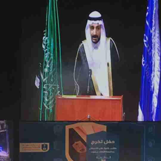 Dr. Talal Al Ghamdi's profile on Curofy