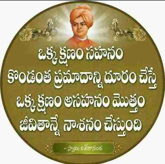 Dr. Ram Reddy Marri Bhms,Md's profile on Curofy