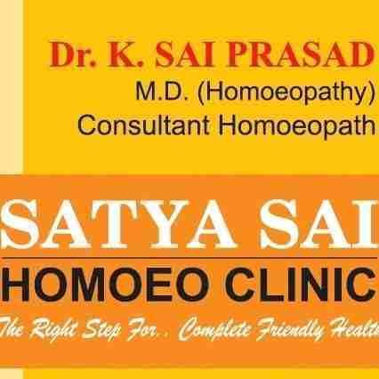 Dr. Sai Prasad Kadarla's profile on Curofy