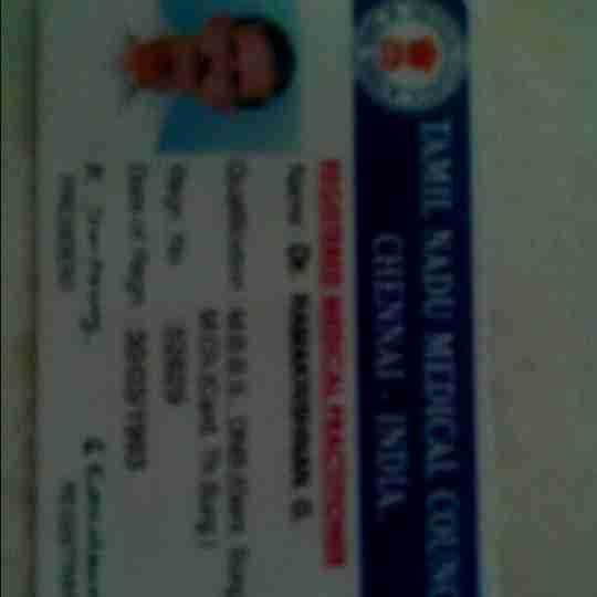 Ramakrishnan Gurukailasam's profile on Curofy
