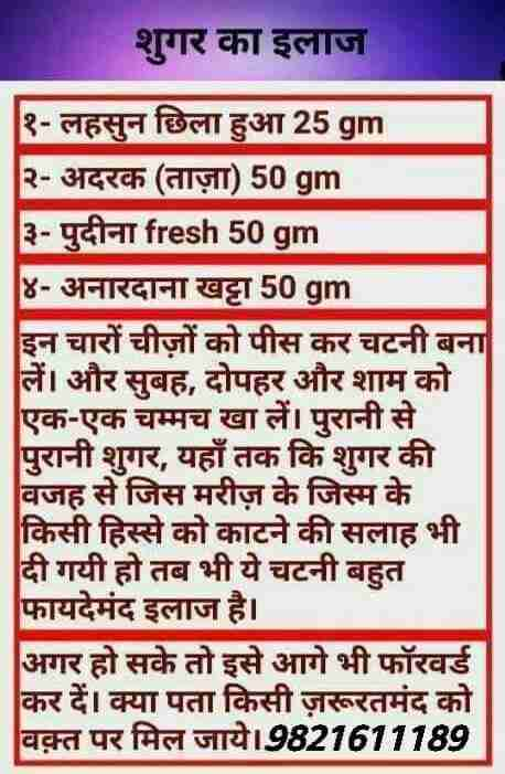 Dr. K K Sharma's profile on Curofy