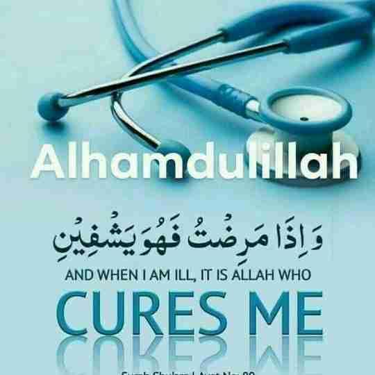 Dr. Sayyed Najma's profile on Curofy