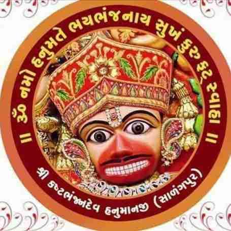 Dr. Vaidya Abhishek Kumar's profile on Curofy