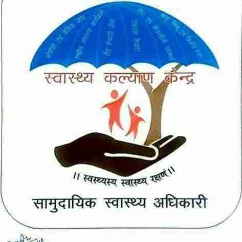 Dr. Lokesh Vaishnav's profile on Curofy