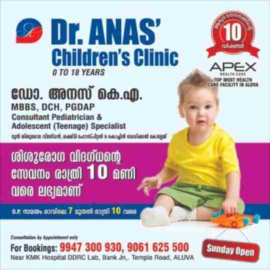 Dr. Anas K A's profile on Curofy