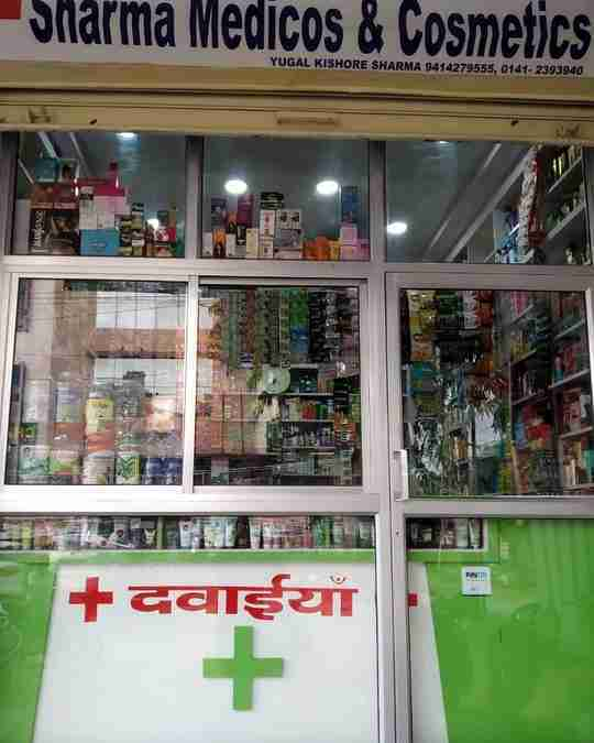 Dr. Yugal Kishore Sharma's profile on Curofy