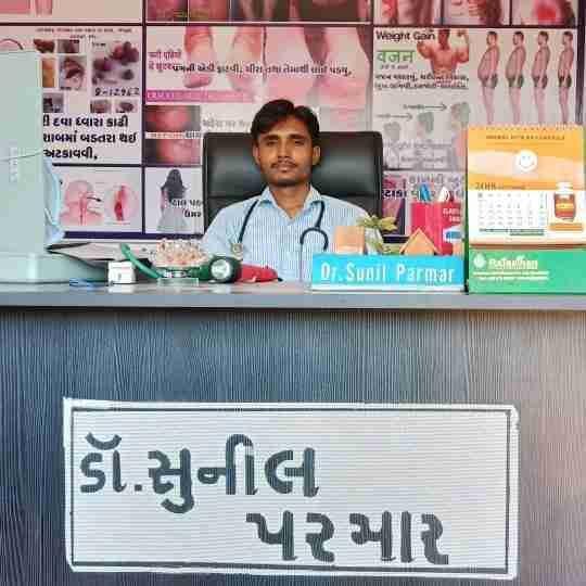 Dr. Sunil Parmar's profile on Curofy