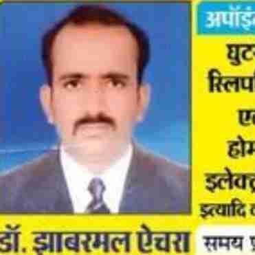 Dr. Jhabar Achara's profile on Curofy