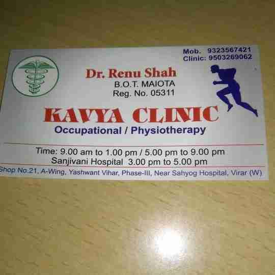 Dr. Renu Shah (Pt)'s profile on Curofy