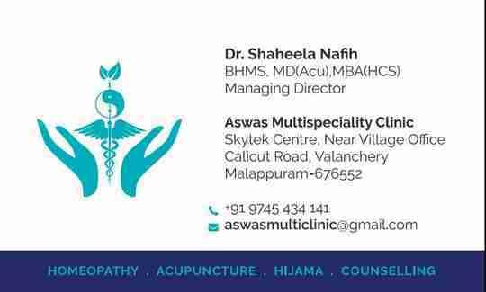 Dr. Shaheela Nafih's profile on Curofy
