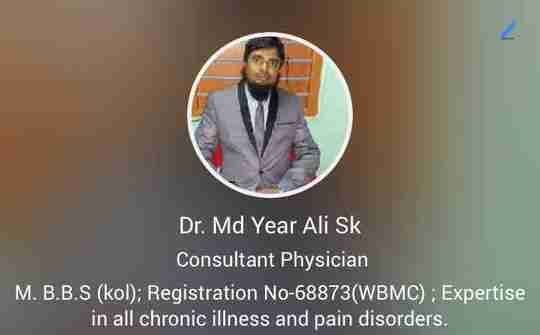 Dr. Year Ali Sk's profile on Curofy