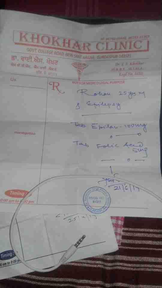 Dr. P.s. Khokhar's profile on Curofy