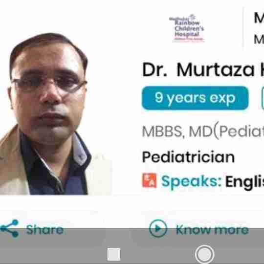 Dr. Murtaza Kamal's profile on Curofy